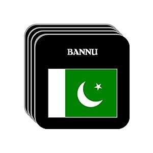 """Pakistan - """"BANNU"""" Set of 4 Mini-Mousepad Coasters"""