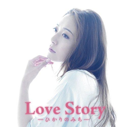 Love Story-ひかりのみち-