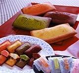 フィナンシェ(アソート)5個セット 京・咲きなスイーツ(菓子・デザートのお店) ランキングお取り寄せ