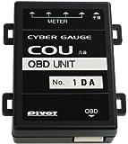 PIVOT ( ピボット ) メーター【CYBER GAUGE】OBDユニット COU