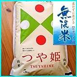 23年度 山形県産 つや姫(特別栽培米) 無洗米 5kg