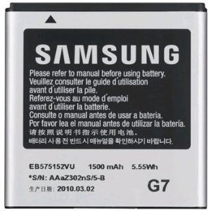 SAMSUNG-BATTERIE ORIGINAL 1500mAh-EB575152VU-SAMSUNG GALAXY S /SAMSUNG NAOS/SAMSUNG OMNIA LITE/PRO/SAMSUNG WAVE