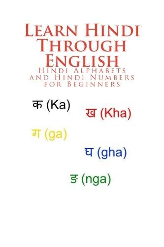 hindi alphabets pronunciation in english pdf
