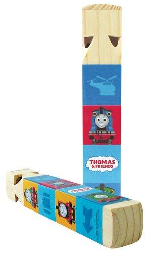 New Thomas Wood Whistle