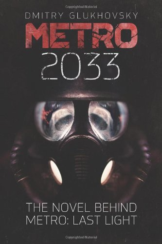Книга Метро 2033 Первая Книга