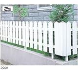 三協アルミ ララミー2型 フェンス本体 2006 フリー支柱タイプ 【アルミフェンス 柵】