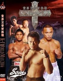 K-1 WORLD MAX 2004 世界王者対抗戦 [レンタル落ち]