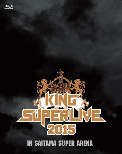 【Amazon.co.jp限定】 KING SUPER LIVE 2015 (オリジナル缶バッチミラー付) [Blu-ray]