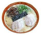 熊本大黒ラーメン お得な8食セット(2食X4箱)【超人気ご当地ラーメン】