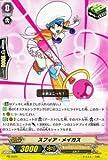 カードファイト!!ヴァンガード 【スフィア・メイガス】【プロモ】 VG-PR-0020-PR