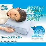 フィールエア 枕 ※通気性抜群!まるで空気の上にいるような心地よさ!
