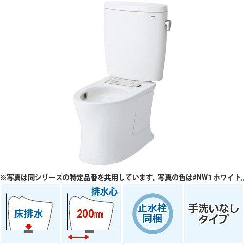 TOTO/東陶 ピュアレストEX(組合わせ便器) 便器(CS320B)+タンク(SH320BAS) 床排水(排水心200) 一般地用 手洗なし #NW1 ホワイト