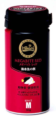 ヒカリ (Hikari) ひかりプレミアム メガバイトレッドM 50g