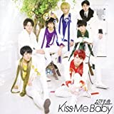 Kiss Me Baby 【初回限定ぼっちDD盤】