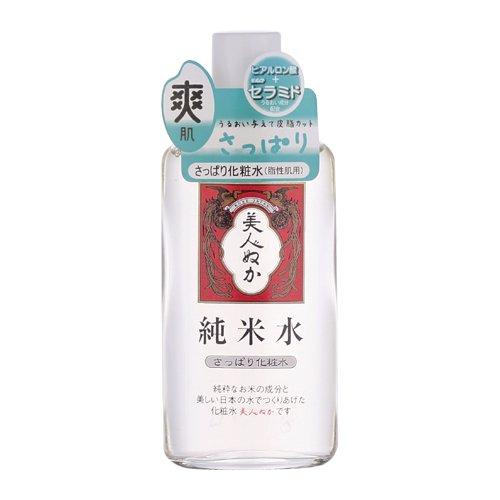 リアル 純米水 さっぱり化粧水 130ml