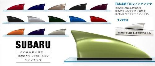 Beat-Sonic Fda81-32J Obsidian Black Pearl Functional Shark Fin Antenna