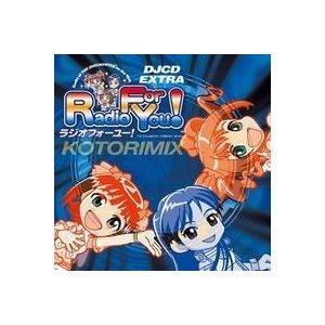 DJCD EXTRA アイドルマスター Radio For You! KOTORIMIX