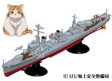 艦NEXT ハイスクール フリート シリーズNo.1 陽炎型 航洋直接教育艦 晴風 2隻セット 1/700 色分け済み プラモデル