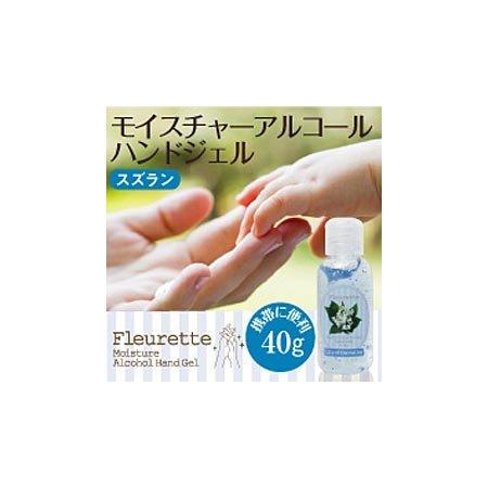 素数 モイスチャーアルコールハンドジェル 40g スズラン ハンドクリーム エイジングケア ヒアルロン酸 保湿 プロテオグリカン