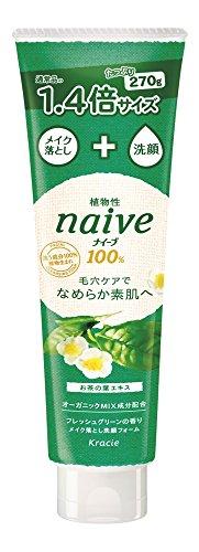 ナイーブ メイク落とし洗顔お茶の葉大容量 270g