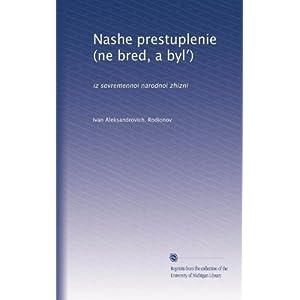 Fascynacja zlem: Eseje z teorii wartosci (Logos) (Polish Edition) Maria Go?aszewska