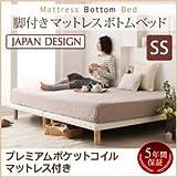 IKEA・ニトリ好きに。搬入・組立・簡単!選べる7つの寝心地!すのこ構造 脚付きマットレス ボトムベッド 【プレミアム ポケットコイルマットレス付き】セミシングル | ホワイト