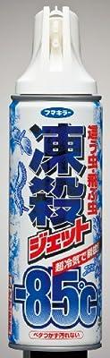 凍殺ジェット 300mL 【HTRC2.1】
