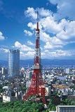 光るジグソーパズル 1000ピース 東京タワー 12-016
