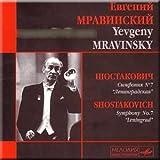 Shostakovich - Symphony No. 7 - Yevgeny Mravinsky. Volume 7