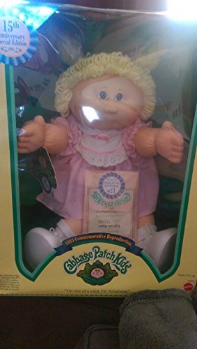 cabbage-patch-kids-15th-anniversary-special-edition-by-mattel