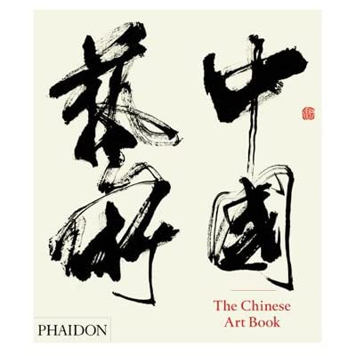 The Chinese Art Book (Hardback)