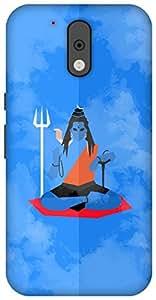 The Racoon Lean printed designer hard back mobile phone case cover for Motorola Moto G Plus 4th Gen. (shiva mini)