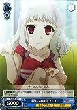 ヴァイスシュヴァルツ 親しみの証 リズ(パラレル)/Fate/kaleid liner プリズマ☆イリヤ ツヴァイ!(PISE24)/ヴァイス