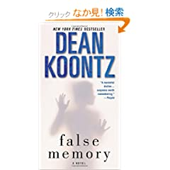 False Memory: A Novel