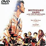 "Motoharu Sano with THE HEARTLAND They called the band ""THE HEARTLAND"" [DVD]"