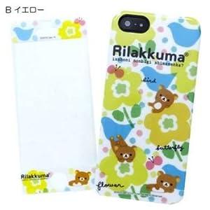 リラックマ iPhone5ケース&スクリーンセット 北欧柄・グリーン/ハードタイプ