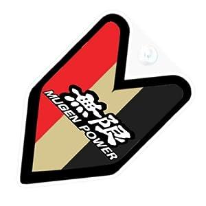 Jdm Logo Wallpaper