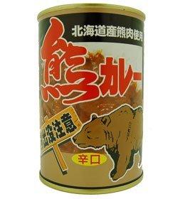 熊カレー 北海道【ご当地カレーレトルト】