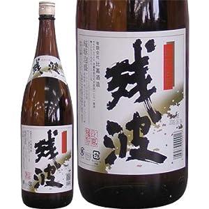 泡盛 残波 黒 30度 (ザンクロ) 1800ml 一升瓶
