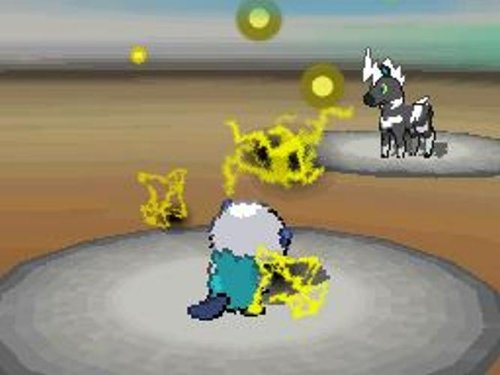 Pokemon Black and White Screenshots : ds ひらがな ソフト : ひらがな