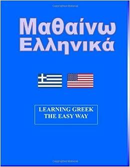 Interlinear greek bible free download