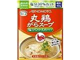 塩分30%カット 丸鶏がらスープの素 40g×2袋セット