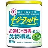 小林製薬 イージーファイバー 植物繊維粉末食品 特保 260g (5.2g*50回分)