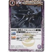 バトルスピリッツ/第16弾/C/BS16-013/闇騎士フローレンス/スピリット/紫