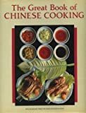 img - for Great Book of Chinese Cooking by Pierre Antolini (1990-09-19) book / textbook / text book