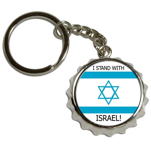 Graphics and More I Stand With Israel - Pro Israeli Jewish Support - Nickel Plated Metal Popcap Bottle Opener Keychain Key Ring (Israeli Soda compare prices)