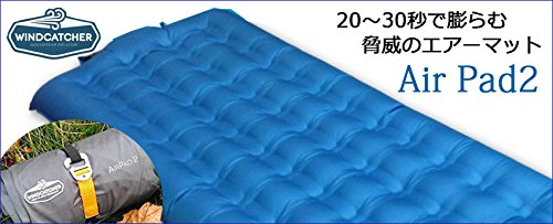 Air Pad2 windcatchergear