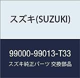 SUZUKI(スズキ) 純正部品  ハスラー ルームミラーカバー 〔オレンジ〕 BA7B99000-99013-T33