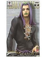 ジョジョの奇妙な冒険 DXF Passione ~ブチャラティチーム~ vol.3 レオーネ・アバッキオ (紫) 単品
