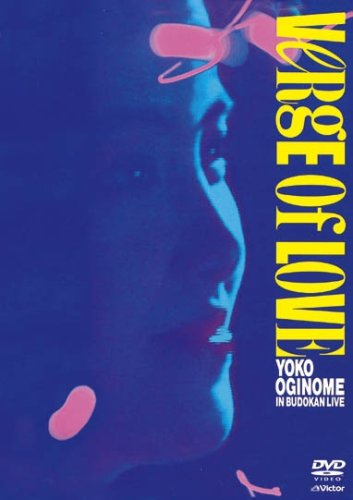 VERGE OF LOVE 荻野目洋子 武道館ライヴ [DVD]